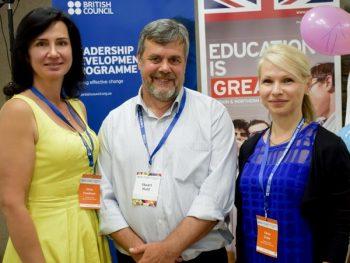 Participation of TNTU in the Ukraine Higher Education Leadership Development Programme