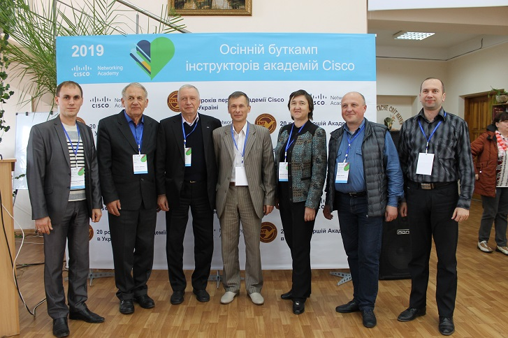 Cisco Academy at the Ternopil Ivan Puluj National Technical University celebrated its 20th anniversary!